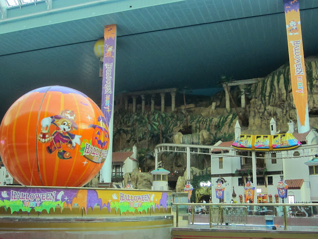 lotte world theme park