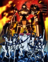 Kenzen Robo Daimidaler - Daimidaler the Sound Robot