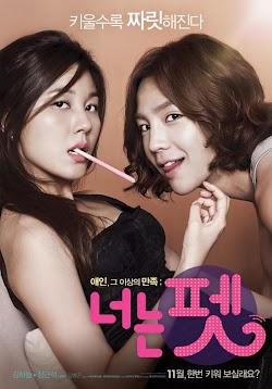 Anh Chàng Thú Cưng - You Are My Pet (2011) Poster