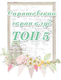 """Блокнот """"Dream"""" в ТОП-5"""