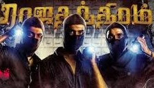 Rajathandhiram (2015) Tamil Movie Watch Online