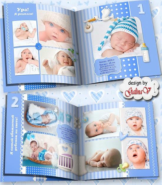 Детский фотоальбом для первого года жизни