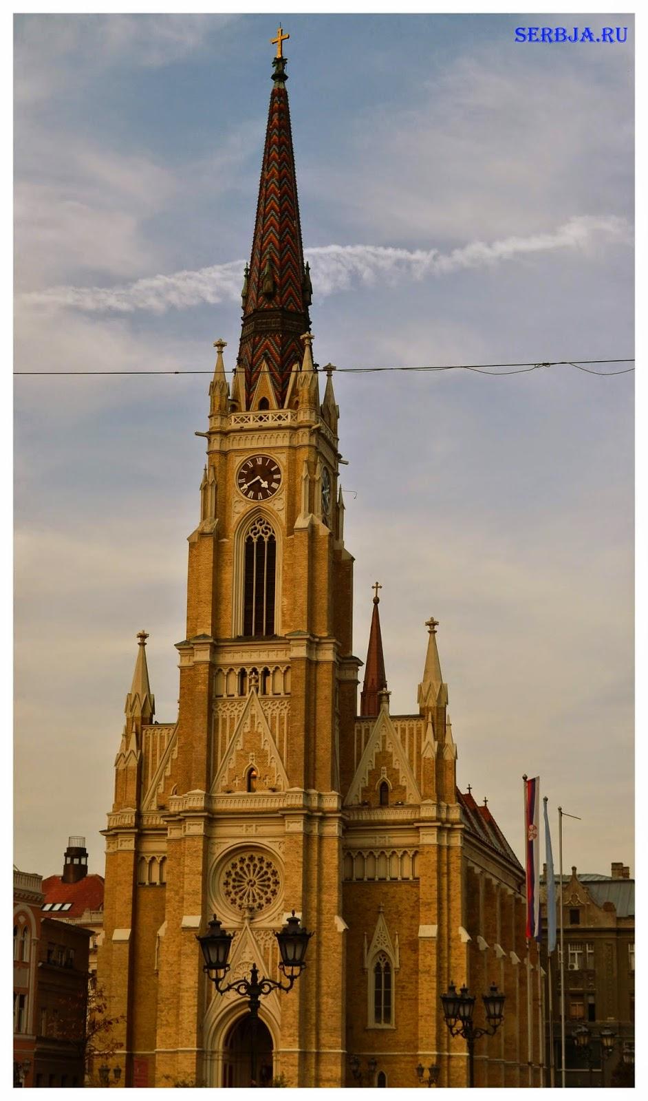 Собор Девы Марии