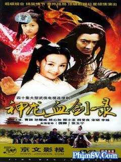 Ô Long Thiên Tử - Wulong Prince