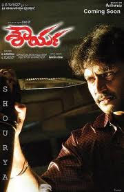 Shouryaa (2010) - Darshan, Mumaith Khan, Madalasa Sharma, Bullet Prakash, Om Prakash Rao, Ramesh Bhat, Sadhu Kokila, Chitra Shenoy, Reema