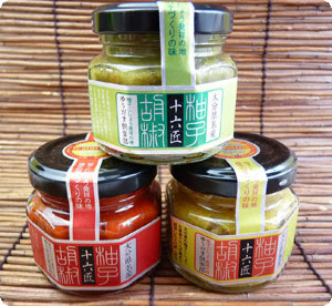 buy Authentic high quality green yuzu citron hot chili paste seasoning