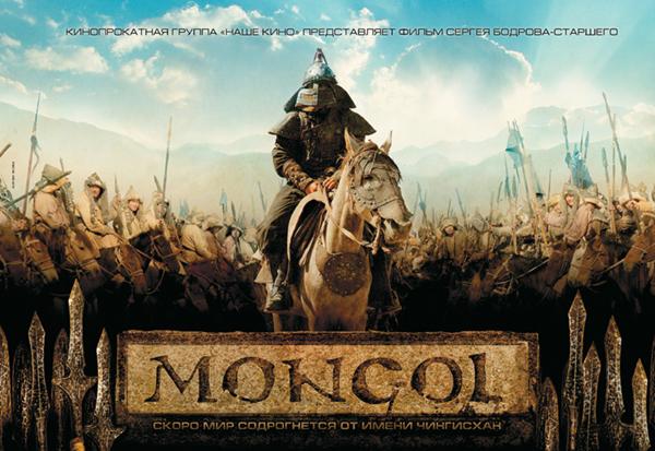 mongol - үзэх (монгол хэлээр)