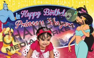 Alladin and Princess Jasmine Themed Birthday Banner and Invitations