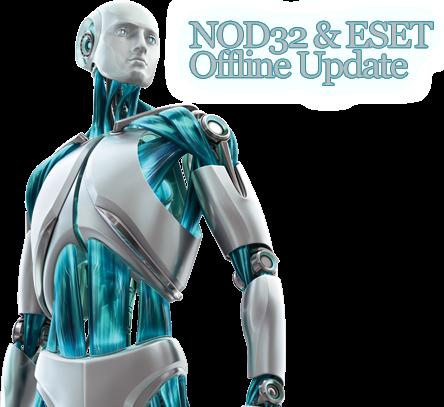Nod32 Offline Updater