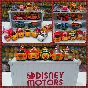 CLICK TO SEE COLLECTIONS OF DISNEY MOTORS