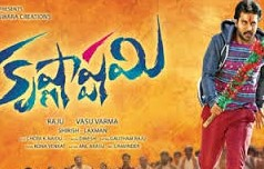 Krishnashtami 2016 Telugu Movie Watch Online