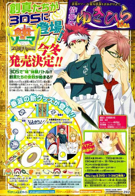 Shokugeki no Soma, Weekly Shonen Jump, Actu Jeux Vidéo, Jeux Vidéo,