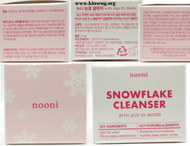 Memebox Nooni Snowflake Cleanser Review