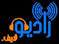 راديو لايف