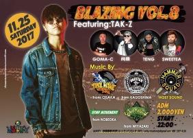 『BLAZING vol.8』