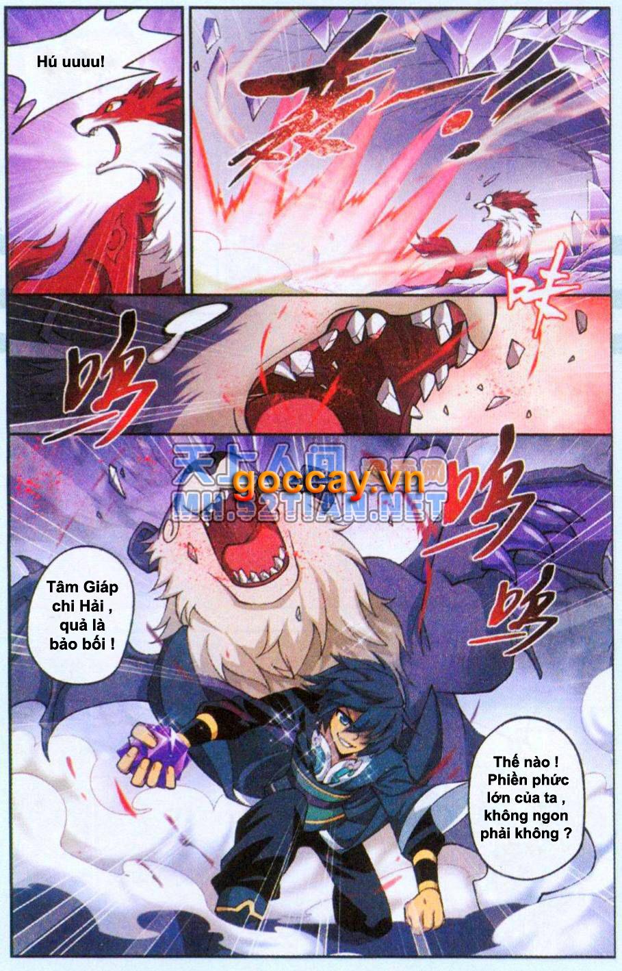 Đấu Phá Thương Khung chap 29 page 13 - IZTruyenTranh.com