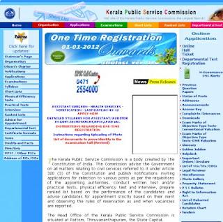 www.keralapsc.org