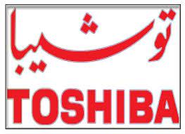 صيانة توشيبا