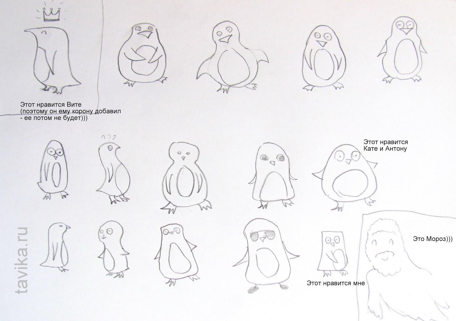 как нарисовать комикс