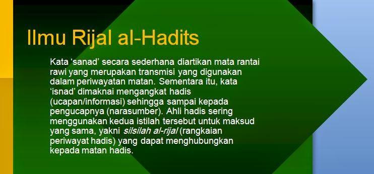 Ilmu Rijal al-Hadits, Isnad Hadits