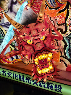 Dragon on colourful float at Wa Rasse Nevuta House in Aomori