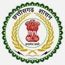 CGPSC Result for Mining Officer Exam 2014