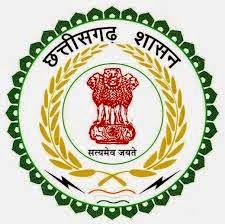 CGPSC Result for Mining Officer Exam 2014