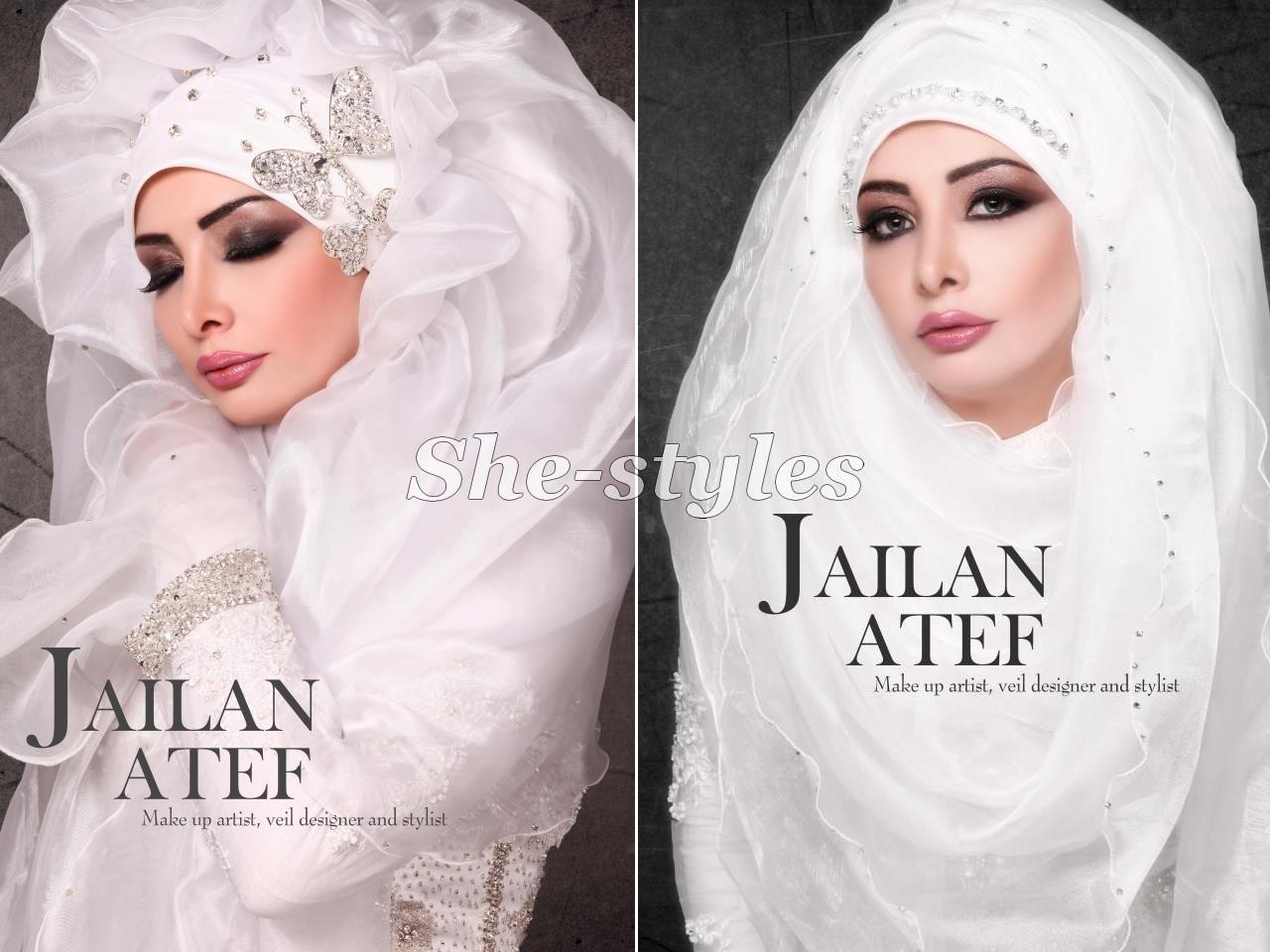 Jailan Atef Casual Hijab Amp Formal Veil Collection 2012