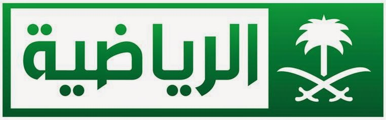 Saudi Arabian TV Sports
