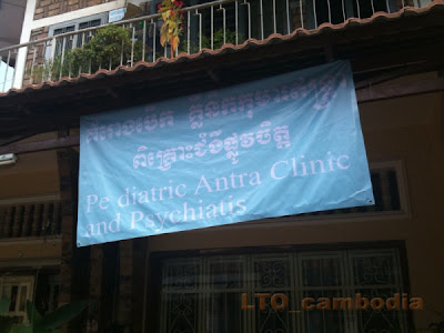 Cambodia: Sign for some kind of doctor