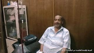 #علاج_فيروس_سى, التأمين الصحى, الحسينى محمد, الخوجة, المنوفية, بركة السبع,  البلازما  , مرضى الكبد بالمنوفية