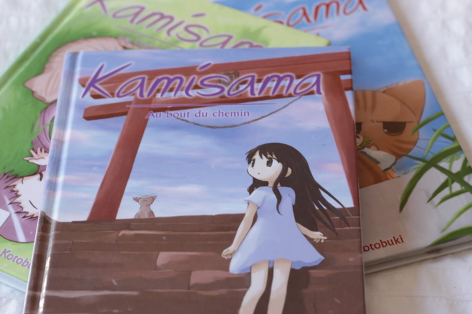 KAMISAMA Keisuke KOTOBUKI