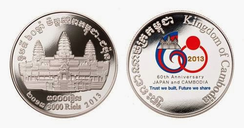 3 000 Riel Cambodia Japan Diplomatic Relations Coin