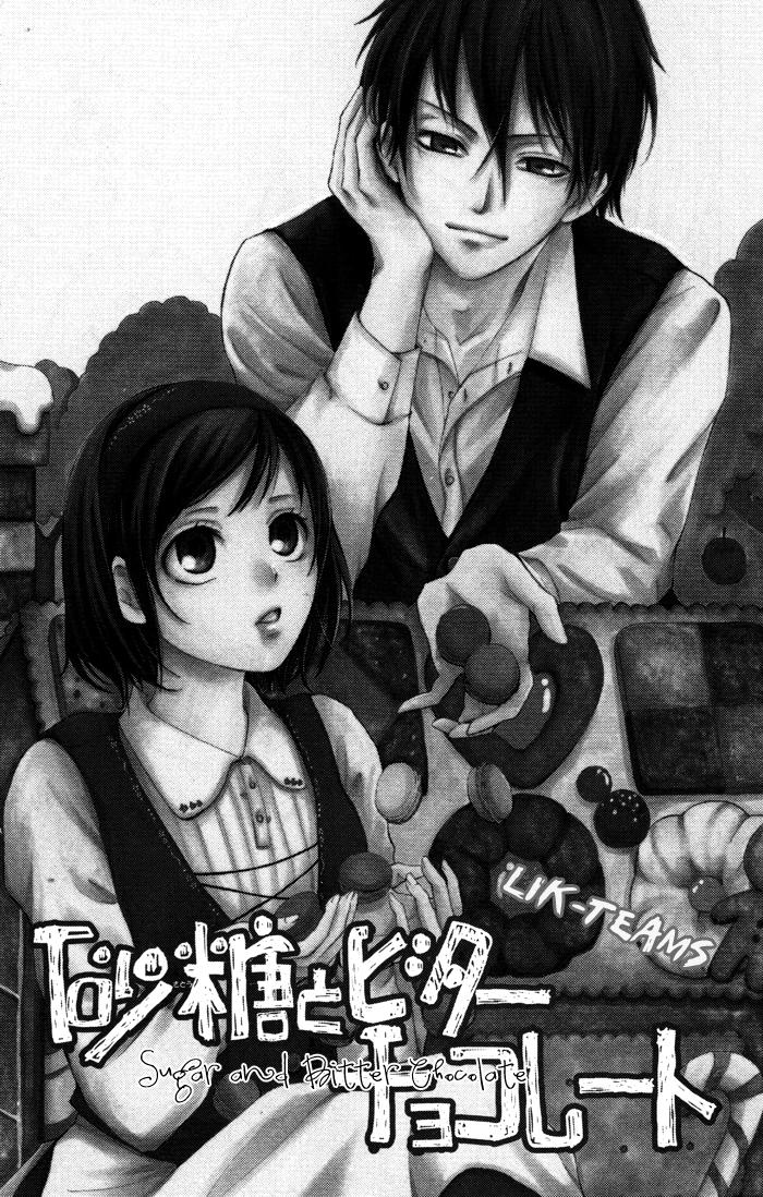 Kanojo ga Kare ni Ochiru Riyuu chap 3 - Trang 2