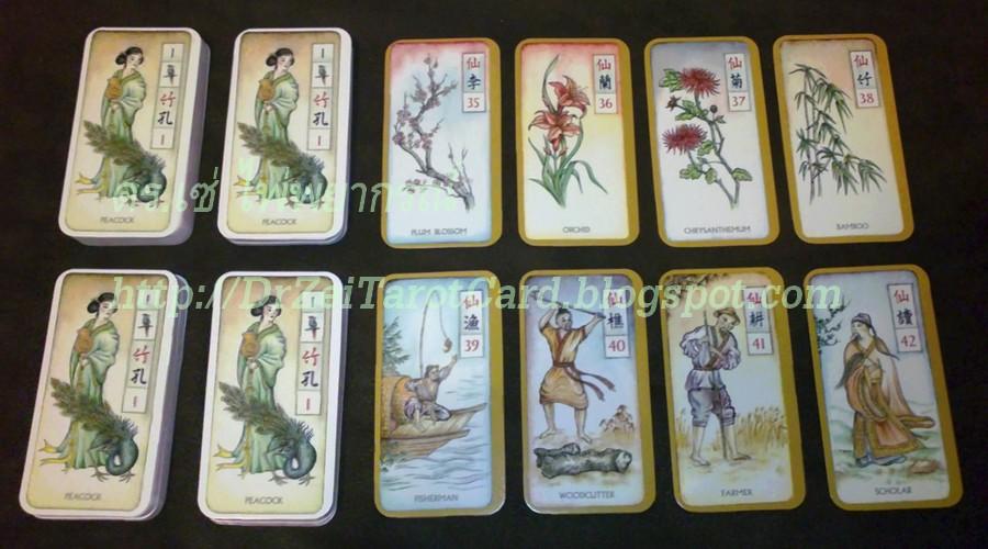 mahjong ไพ่นกกระจอก ไพ่จีน ดูดวง Guardian Mah Jong Oracle Card Suit ชุดไพ่มาจอง ไพ่มาจองจีน