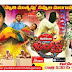 Jabardasth Show in ETV May 06th June 06-06-2013 Episode - Jabardasth Comedy Show June 06th Episode Online