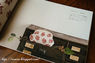 Yumiko Higuchi Embroidery book