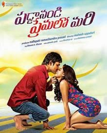 Watch Paddanandi Premalo Mari (2015) DVDScr Telugu Full Movie Watch Online Free Download