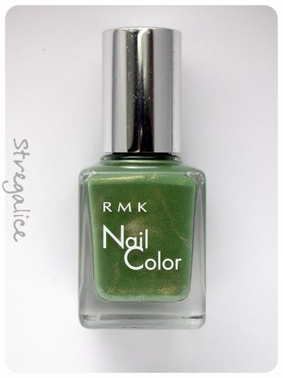 RMK EX-06 Green