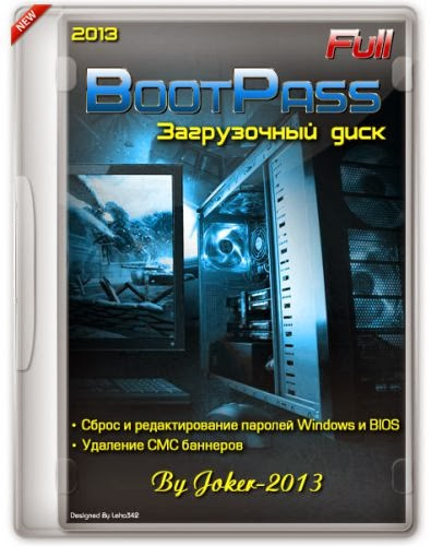 th HlnCyYBZFVpBee5MjawEv1tutR82yeEf Download   BootPass 3.8.7 Full
