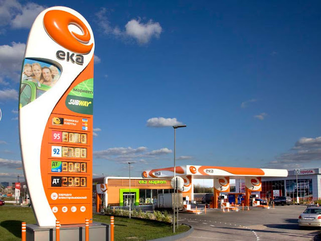 Modern Station names Eka as gas station of the year for 2012