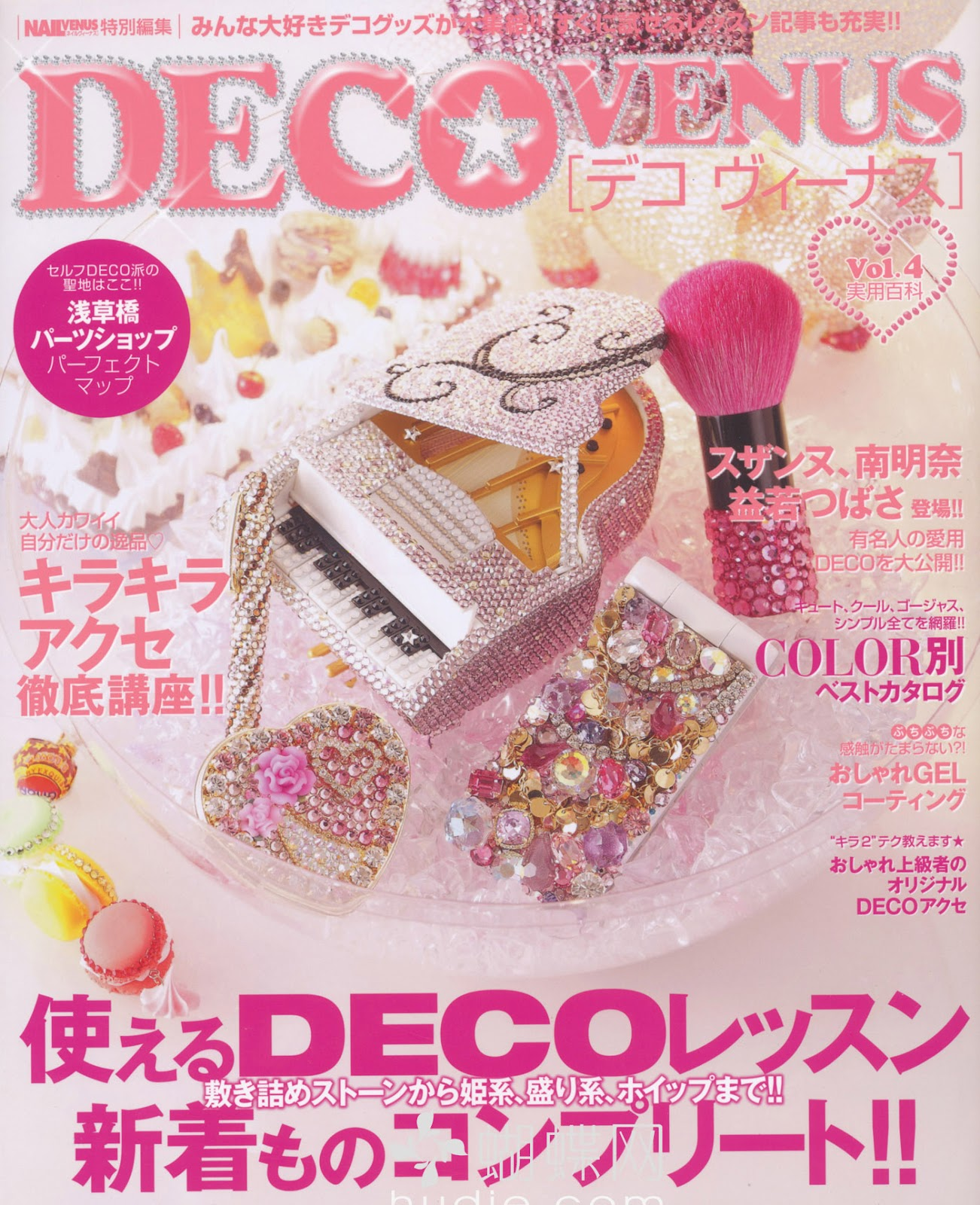 Jmagazine scans collections deco books - Deco vol ...