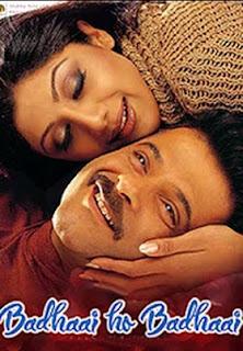 Badhaai Ho Badhaai 2002 Hindi Movie