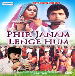 Phir Janam Lenge Hum 1977 Hindi Movie Watch Online
