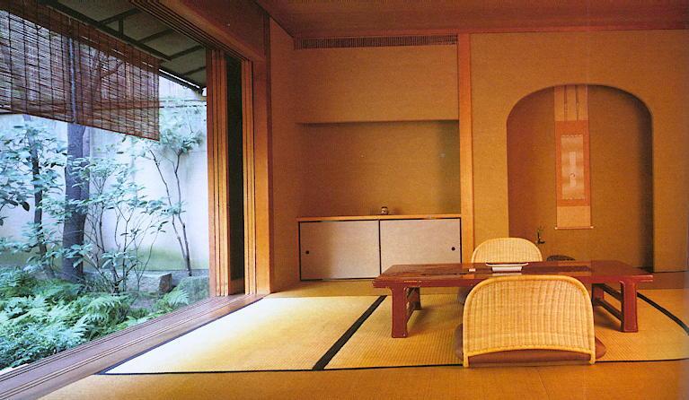 blog dla ludzi z wn trzem styl japo ski. Black Bedroom Furniture Sets. Home Design Ideas