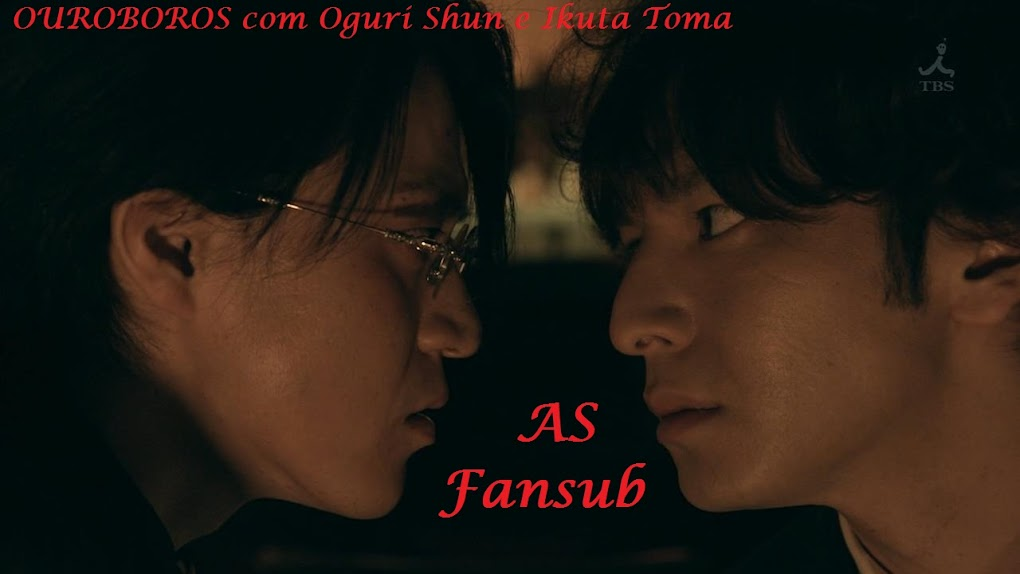 AS Fansub