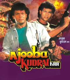 Ajooba Kudrat Ka (1991) - Hindi Movie