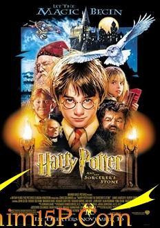 Xem phim Harry Potter Và Hòn Đá Phù Thủy