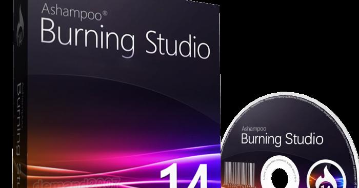 Ashampoo burning studio 14 скачать