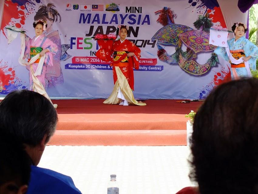 MINI MALAYSIA JAPAN FESTIVAL 2014